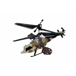 Четырёхканальный вертолет S807 - радиоуправляемый