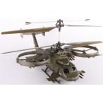 Радиоуправляемый вертолет Аватар