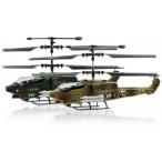 Вертолётный бой фото