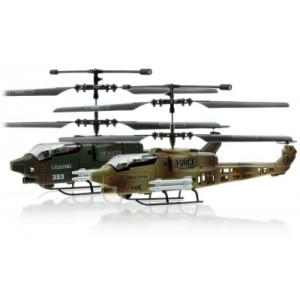 Вертолётный бой JXD 353