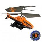 Вертолет, стреляющий дисками