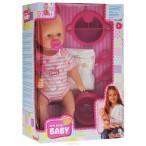 Пупс  New Born Baby 43 см пьет/писает