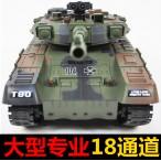 Р/y танк Household Т-90 в масштабе 1:20